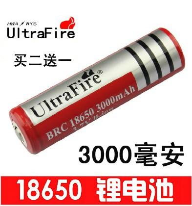 Ultrafire 18650锂电池 充电电池 3000mAh 3.7V 强光手