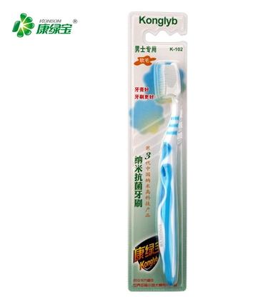 男士专用牙刷 康绿宝纳米抗菌清洁牙刷 动感舒适型单支细软毛牙刷