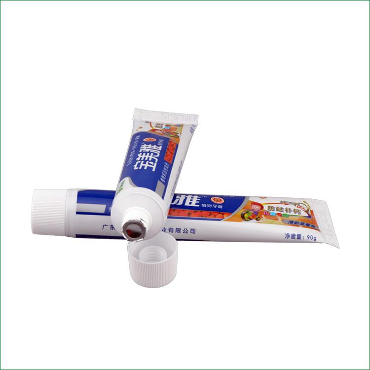 宝美雅儿童防蛀补钙植物牙膏 清热去火防出血牙膏 牙齿美白草莓香