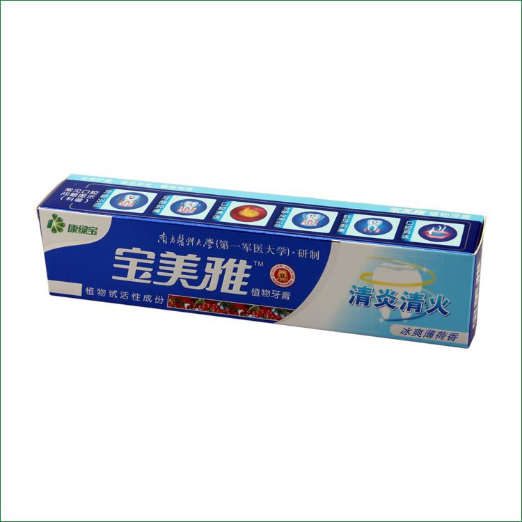 宝美雅清炎清火植物牙膏 口腔溃疡防牙龈出血 牙齿美白防蛀牙牙膏