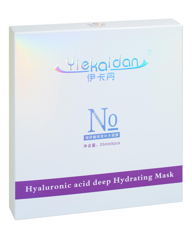 伊卡丹玻尿酸深度补水面膜(5片/盒)