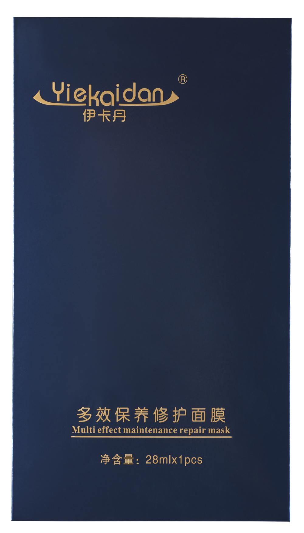 伊卡丹多效保养修护面膜(6片/盒)