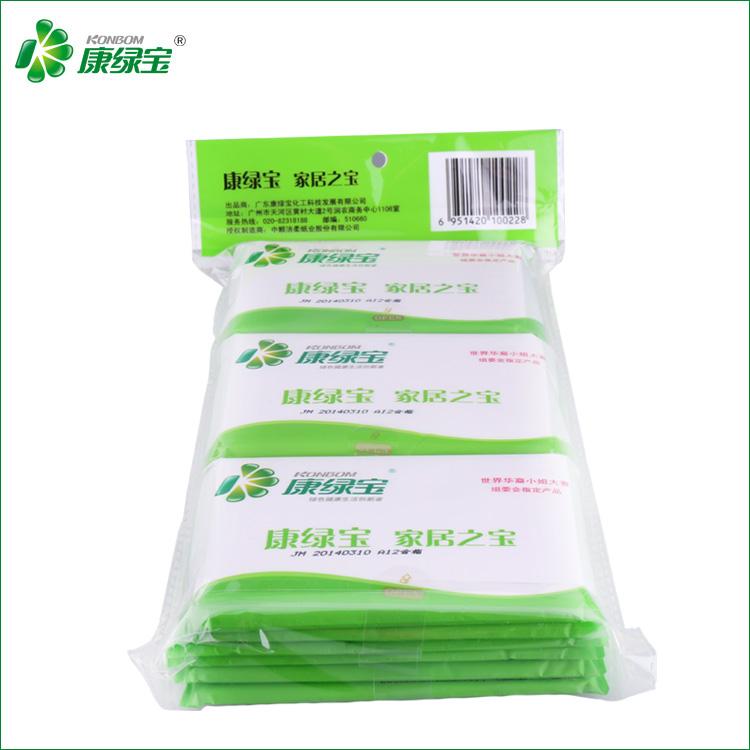 康绿宝钱包式纸手帕(9包装) 可湿水的纸巾 荷包式纸巾 手帕餐巾纸