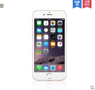 Apple苹果 iPhone 6 Plus公开版 5.5英寸