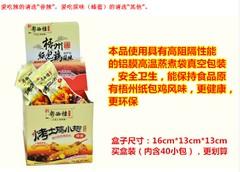 新粤西楼梧州纸包鸡风味酱烤鸡翅尖400g盒装回味无穷零食