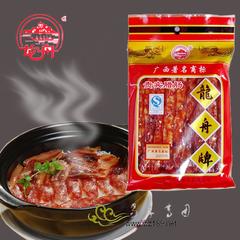 梧州特产老字号龙舟腊肠一级贵宾腊肠/香肠400g 广式腊味