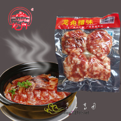梧州特产 老字号 龙舟腊肠一级腊肉饼180g 广式腊味