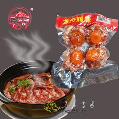 梧州特产 老字号 180g龙舟腊肠蛋黄腊肉饼 广式腊味