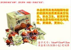新粤西楼梧州纸包鸡风味酱烤鸡小腿300g盒装回味无穷零食