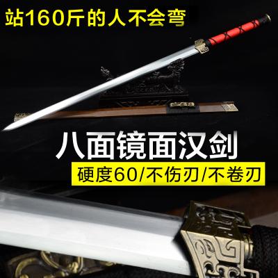 龙泉宝剑八面汉剑长剑八面锰钢冷兵器镇宅宝剑未开刃