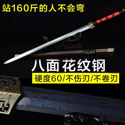 龙泉宝剑八面汉剑长剑八面花纹钢冷兵器镇宅宝剑未开刃