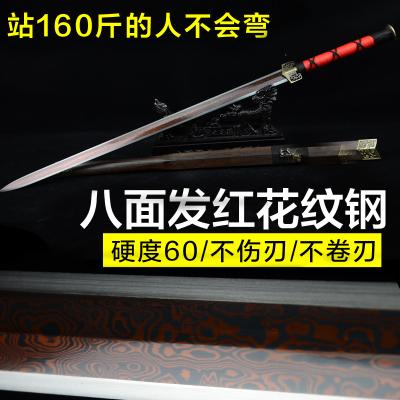 龙泉宝剑赤壁剑八面汉剑长剑八面发红花纹钢冷兵器镇宅宝剑未开刃