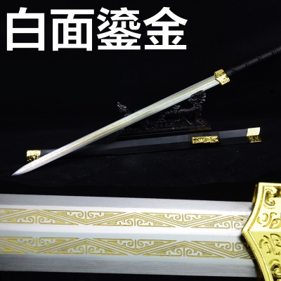 龙泉宝剑赤壁剑八面白面鎏金汉剑长剑冷兵器镇宅宝剑未开刃