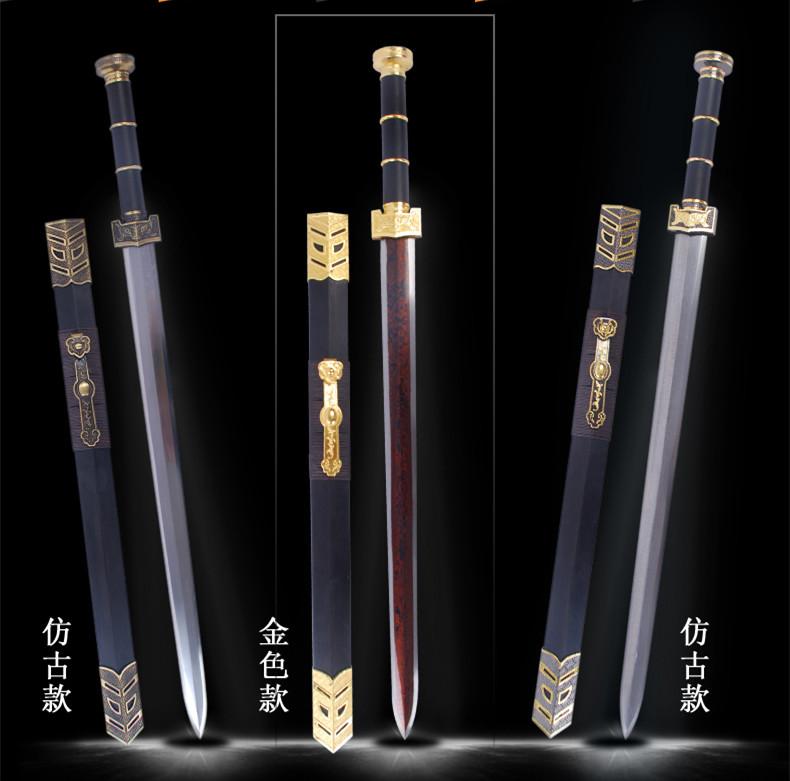 花纹钢如意剑汉剑八面剑长剑硬剑龙泉刀剑镇宅宝剑古剑礼品未开刃