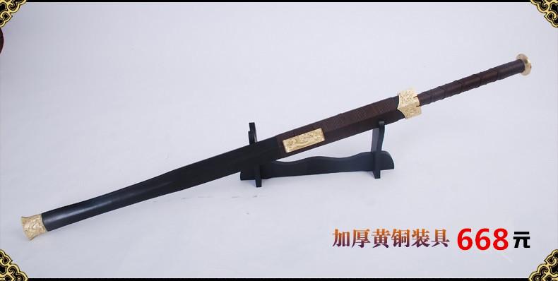 纯铜高档汉剑八面剑长剑锰钢硬剑龙泉刀剑镇宅宝剑古剑礼品未开刃