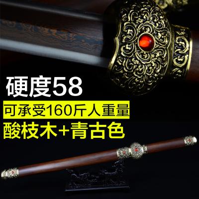 龙泉宝剑刀剑金木兰剑花纹钢中短剑八面汉剑小唐剑镇宅宝剑未开刃