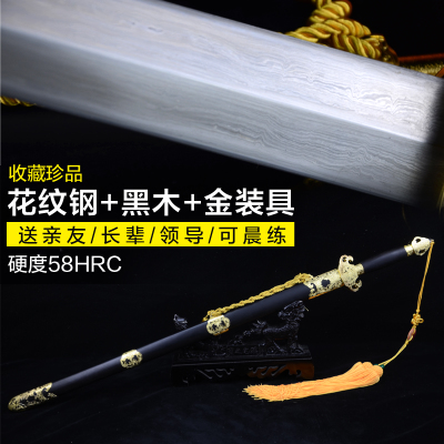 厂家直销精品收藏礼品硬剑手工镇宅辟邪剑锰钢龙泉宝剑特价未开刃