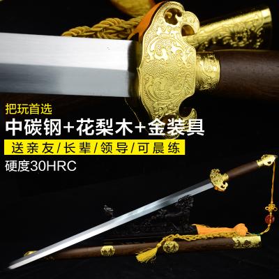 金龙剑  晨练 装饰 收藏 镇宅 龙泉宝剑