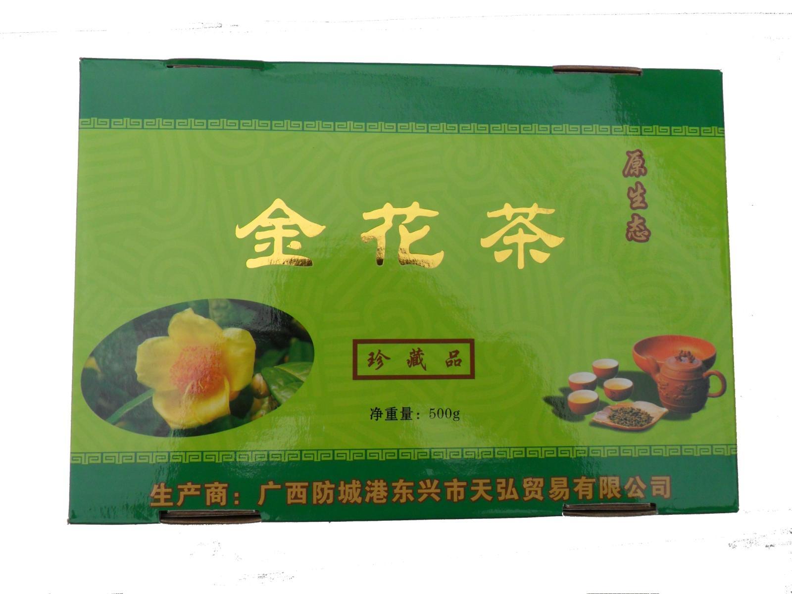 [国宝]防城雪梅金花茶植物大熊猫