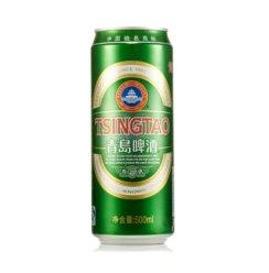 高罐青岛啤酒500ml原价6元