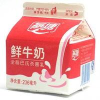 燕塘鲜牛奶236ml原价4.5元