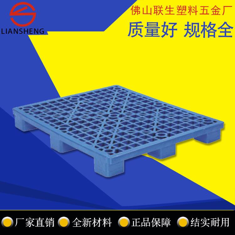 塑料地台板工厂卡板塑料仓库防潮板8#地板