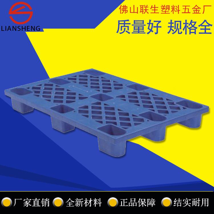 广东塑胶栈板工厂卡板塑料防潮板 卫生间5#地板