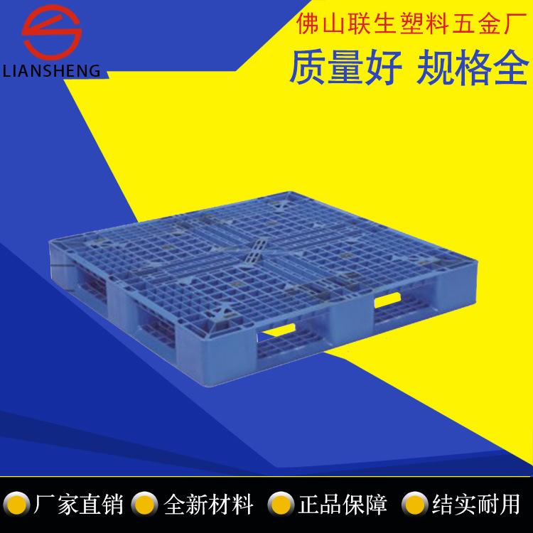 塑料卡板塑胶托盘塑料叉车板工厂卡板塑料防潮板13#地板