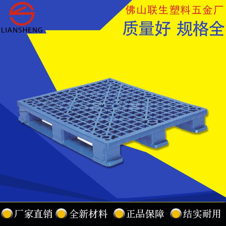 塑料卡板塑胶托盘塑胶栈板工厂卡板塑料橱柜防潮板28#地板