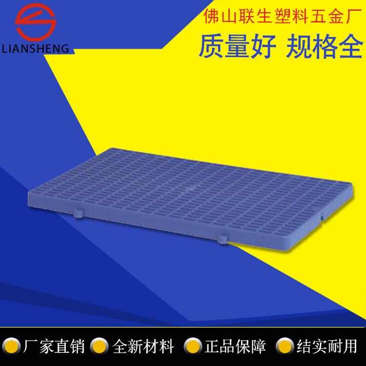塑料地台板防潮板 卫生间工厂叉车板托盘防潮板4#地板