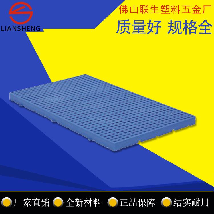 塑料卡板塑胶托盘广东塑胶栈板工厂卡板塑料防潮板