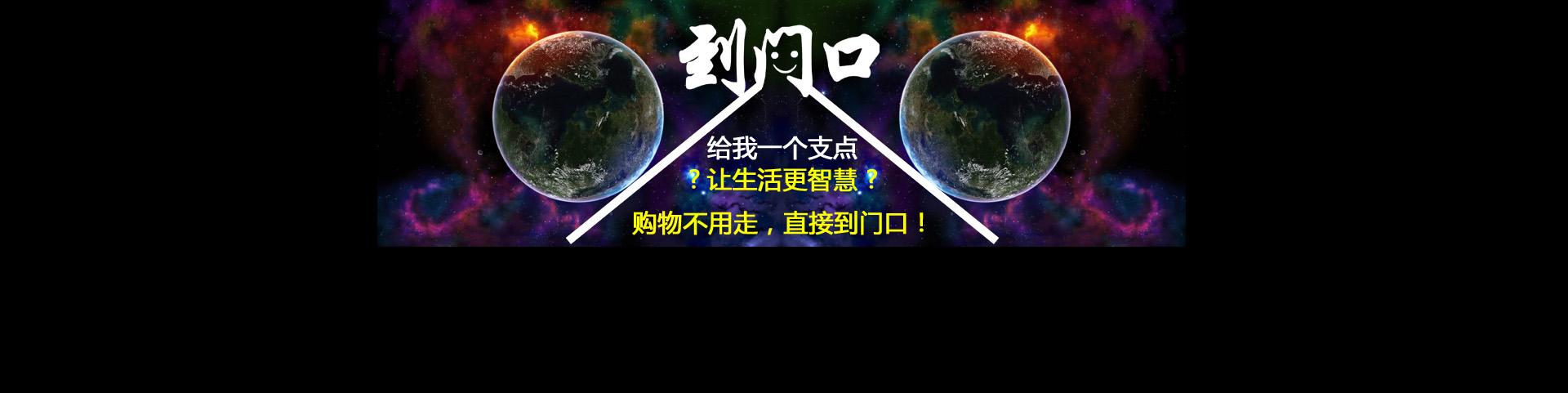 .com .cn .net域名注册 互联网最低价
