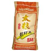 金太粮靓虾王软米15kg