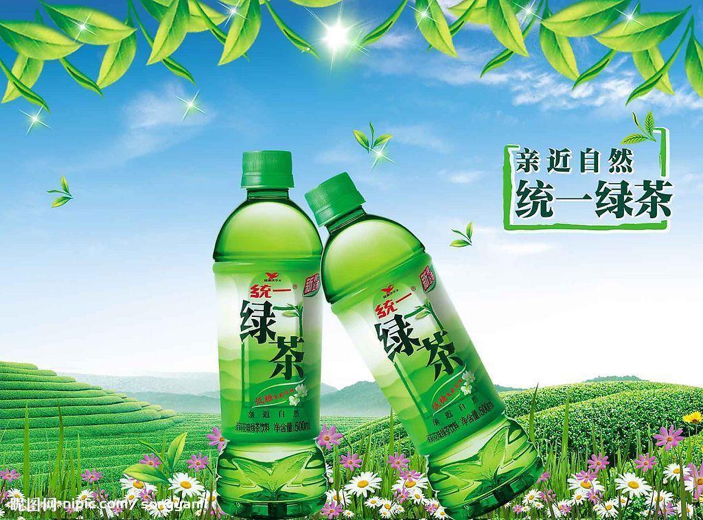 统一绿茶500ML