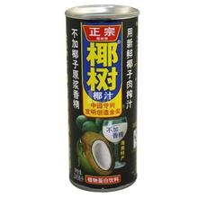 椰树牌听装椰汁 饮料 245ml 椰子肉榨汁