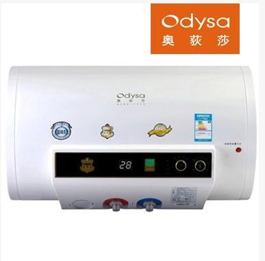 奥荻莎 rzw50a1d 比克堡 50l电热水器 储水式速热水器