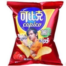 达利园可比克薯片 儿童小零食 袋装20克香辣味/番茄味/烧烤味
