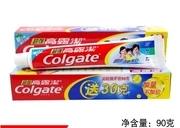 90g+30g高露洁牙膏超强固齿清新美白防蛀120g超强牙膏