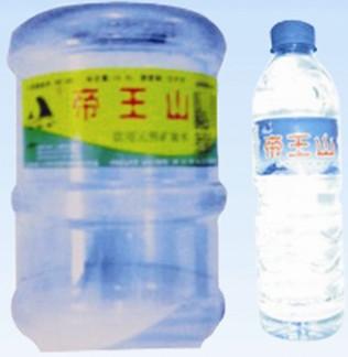 帝王山18.7l桶装水